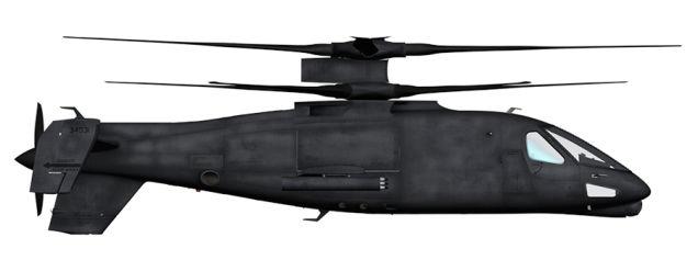 S-973