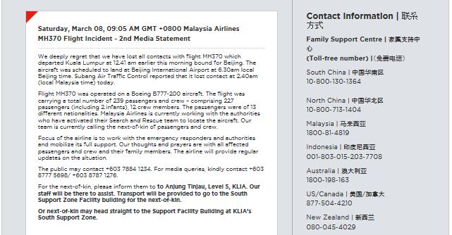 Extracto de comunicado en el Dark Site de Malayisia Airlines  http://www.malaysiaairlines.com/my/en/site/mh370.html
