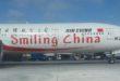 777 Air China
