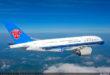 csm_A380
