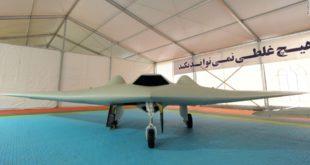 iran dron