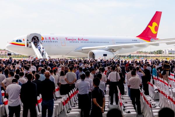 centro de finalización y entrega A330
