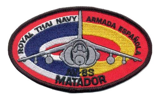 AV-8S Harrier