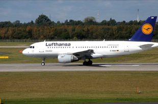 Este incremento multiplica las posibilidades de conexión de la capital navarra con numerosos destinos alemanes, europeos e intercontinentales a través del hub de la aerolínea en Fráncfort.