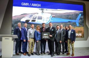 Air Medical Group