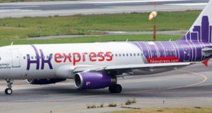 hk-express