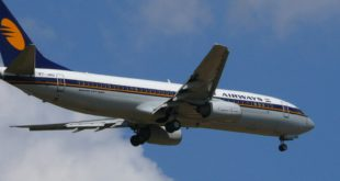 jet airways end