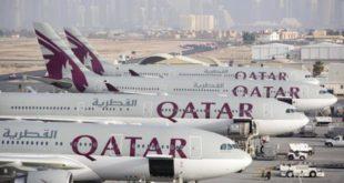 flota de Qatar Airways