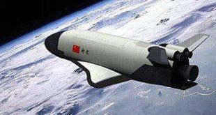 nueva nave espacial secreta china