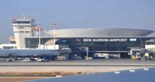 Israel Ben Gurion airport