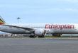 Ethiopian Airlines B787-900 carga