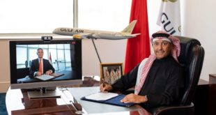 Gulf Air y Etihad Airways