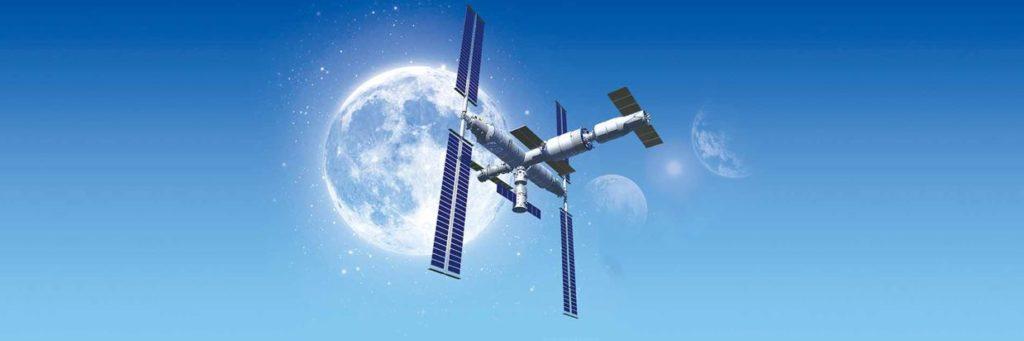 Estación Espacial China