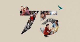 Cathay Pacific: 75 años